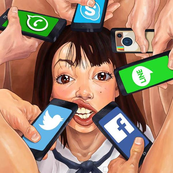 smartphonesex