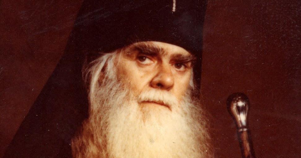 archbishop-averky.jpg