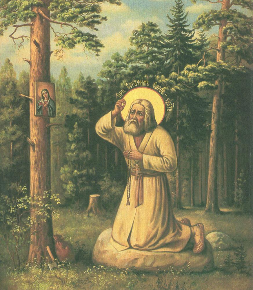 saint-seraphim-sarov-2.jpg